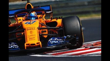 ランド・ノリスがF1ベルギーGPでFP1走行