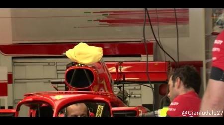 フェラーリのアイスバッグトリックが禁止に