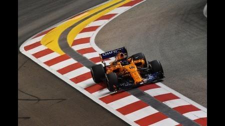 マクラーレンがF1ロシアGPで最高速不足に対処へ