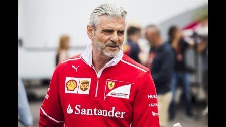 アリバベーネがフェラーリ離脱?