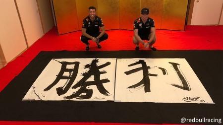 F1ドライバー&関係者の日本観光・その2