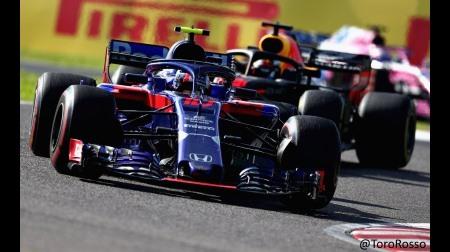 トロロッソ・ホンダ、戦略ミスもあって入賞ならず@F1日本GP決勝