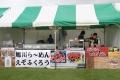 180824 北海道まるごとマルシェ-04