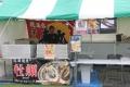 180824 北海道まるごとマルシェ-09