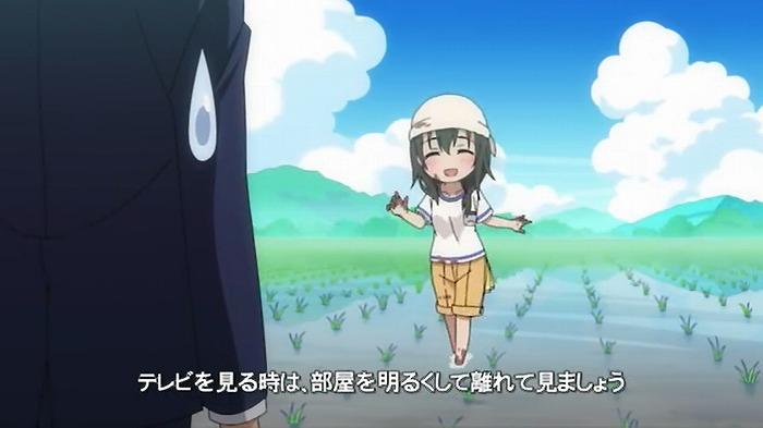 しんげき 35話3