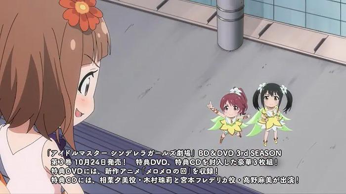 しんげき 39話9