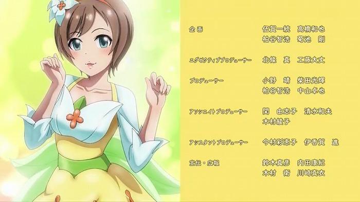 しんげき 39話17