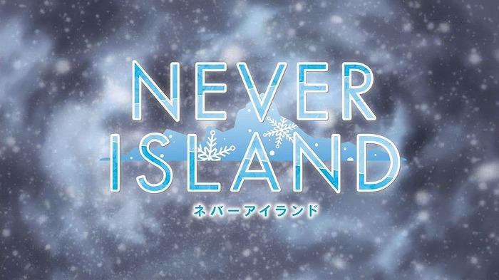 ISLAND 09話14