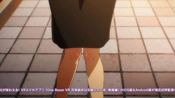 One Room 09話8
