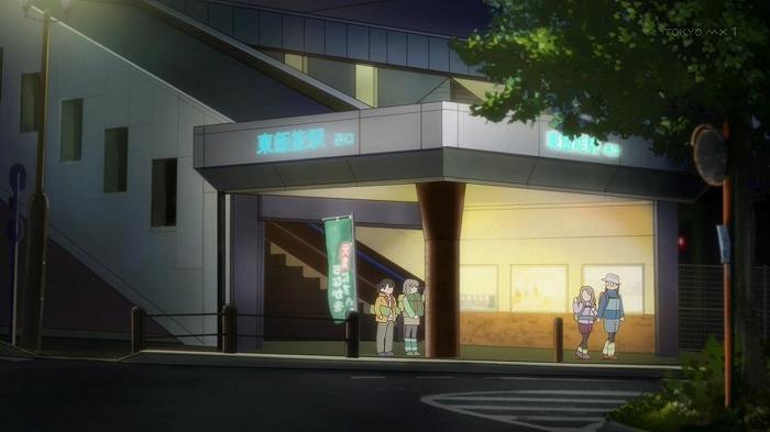 ヤマノス3 12話53