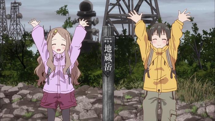 ヤマノス3 09話25
