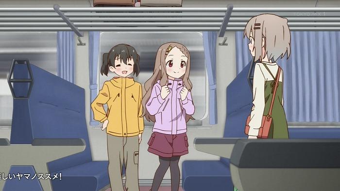 ヤマノス3 09話51
