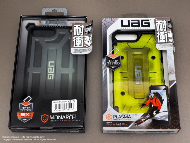 UAG Monarch & Plasma