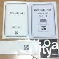 ink12
