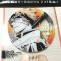 jp-vol3-42