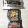 jp-vol3-43