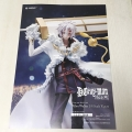 jp-vol3-49