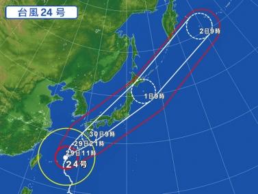 台風24 チャーミー