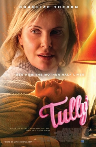tully-bahraini-movie-poster[1]