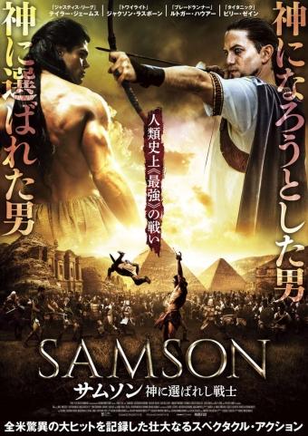 samson_201807_02_fixw_750_lt[1]