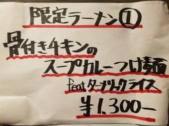 20180914_184347.jpg
