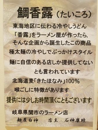 20180919_173733.jpg