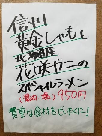 20180919_191657.jpg