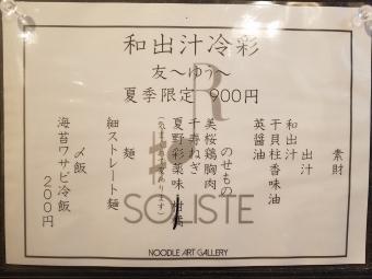 20180925_185110.jpg