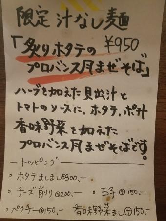 20181010_190038.jpg