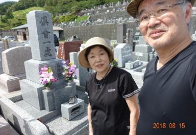 墓参り8月15日