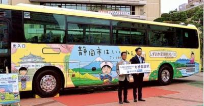 静岡交通定期観光バス2018.5.