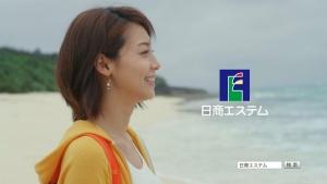 相武紗季 日商システム「私だけの未来へ」篇0013