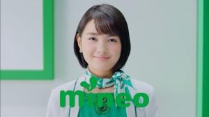 葵わかな mineo(マイネオ) 「フィギュア」篇0001