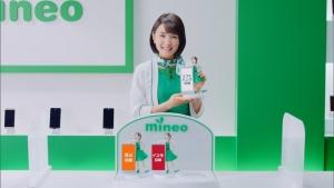 葵わかな mineo(マイネオ) 「フィギュア」篇0002