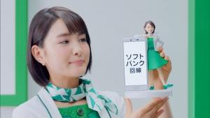 葵わかな mineo(マイネオ) 「フィギュア」篇0003