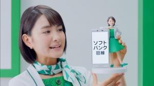 葵わかな mineo(マイネオ) 「フィギュア」篇0004