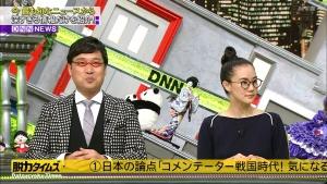 蒼井優 脱力タイムズ2018年8月17日0001