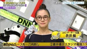 蒼井優 脱力タイムズ2018年8月17日0002