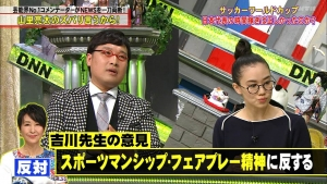 蒼井優 脱力タイムズ2018年8月17日0006