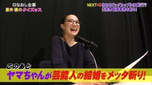 蒼井優 脱力タイムズ2018年8月17日0020