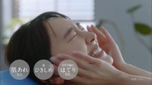 新垣結衣 コーセー雪肌精「冷やし雪肌精」篇0010