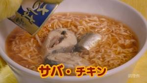 日清チキンラーメン「夏の日のぐで垣結衣」篇0007