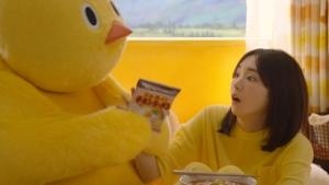 日清チキンラーメン「夏の日のぐで垣結衣」篇0015