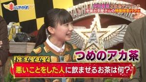 芦田愛菜/嵐にしやがれ2018年09月15日放送0013