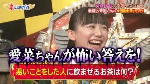 芦田愛菜/嵐にしやがれ2018年09月15日放送0014