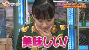 芦田愛菜/嵐にしやがれ2018年09月15日放送0026