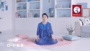 蜂谷晏海 ロート製薬エクシブティーブ10クリーム「かかと水虫」篇0001