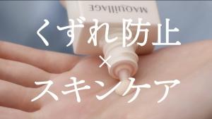 長谷川潤 資生堂 ドラマティックスキンセンサーベース UV「下地でずっとキレイ」篇0009