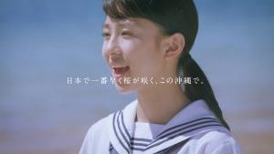 堀切サラ/きみの名の桜を咲かそう0008