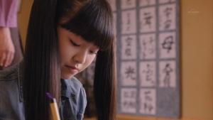 魔法×戦士 マジマジョピュアーズ!第24話『書道教室で大ピンチ!』0015